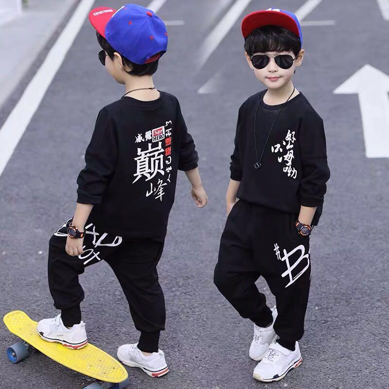 2019春秋季新款童装男童套装儿童装衣服秋装男孩帅气中大童两件套