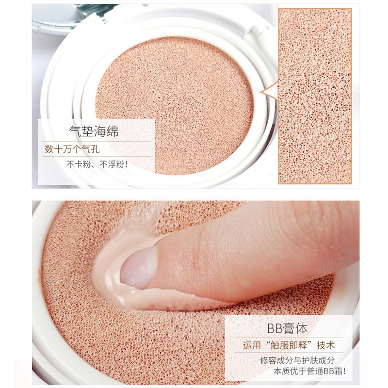 索菲欧气垫BB霜遮瑕粉底液凝霜裸妆保湿不易脱妆孕期彩妆可用