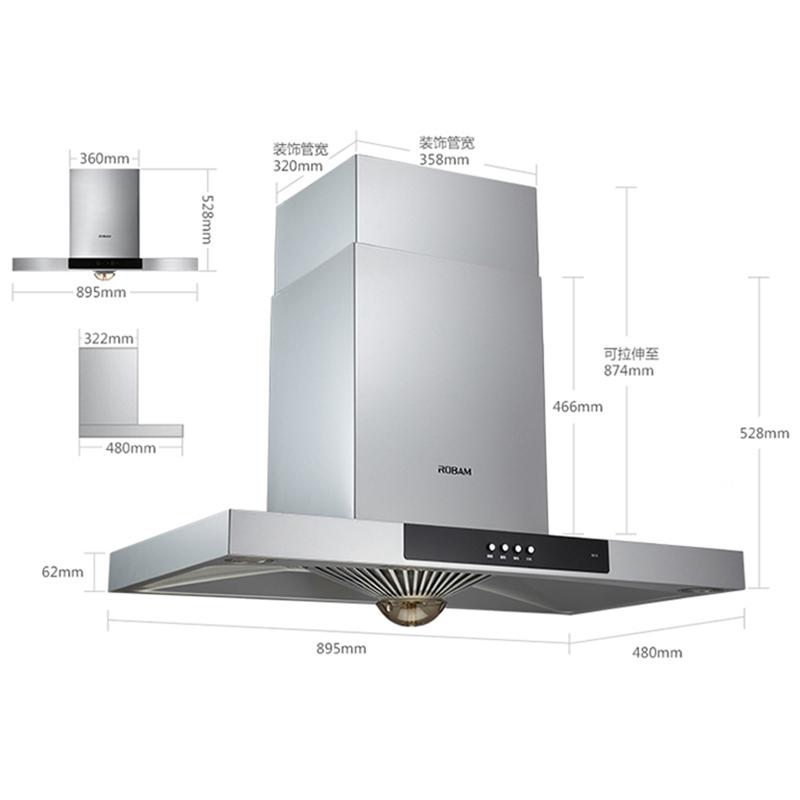 老板油烟机 60X3 欧式顶吸抽油烟机 脱排 厨房家用 品牌官方包邮