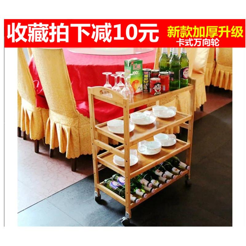 新款楠竹移动火锅餐车厨房置物架实木酒店家用餐厅美容院手推车