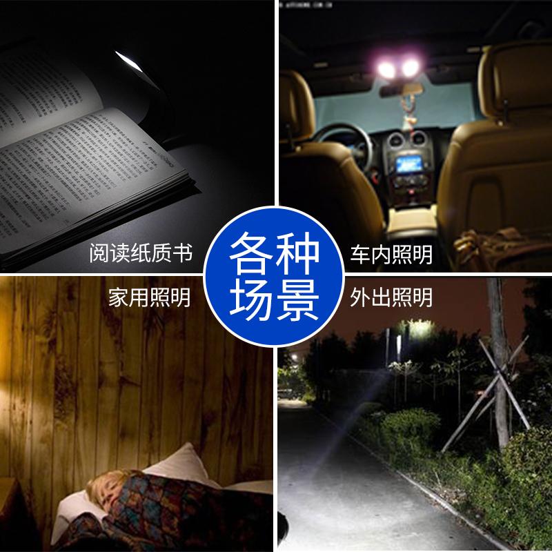 FCWM书灯 kindle阅读灯led夜读灯USB充电创意折叠558夹书 护眼灯