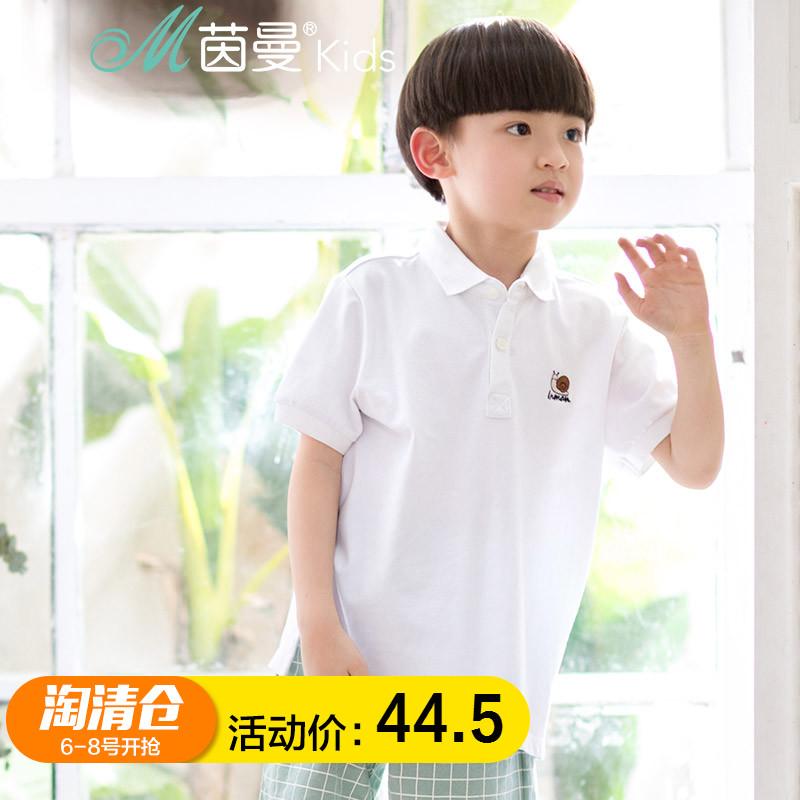 Q茵曼童装翻领宽松短袖 2017夏季新款中大男童t恤3872022093