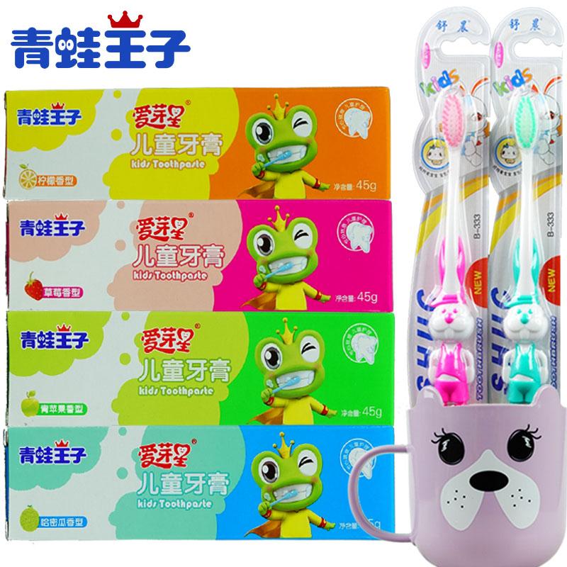 青蛙王子儿童牙膏套装 3-6-12岁水果无氟食品级牙膏牙刷 正品包邮