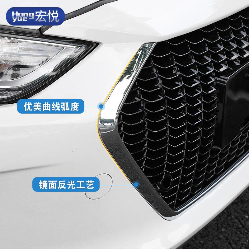 领动前脸改装韩版中网进气格栅无损改装飞翼标 现代领动改装中网