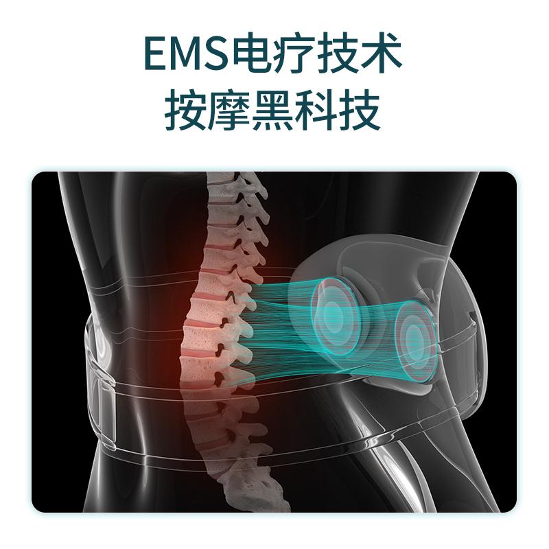 金交椅腰部按摩器背部腰间盘劳损家用腰疼理疗腰肌突出脊椎仪神器