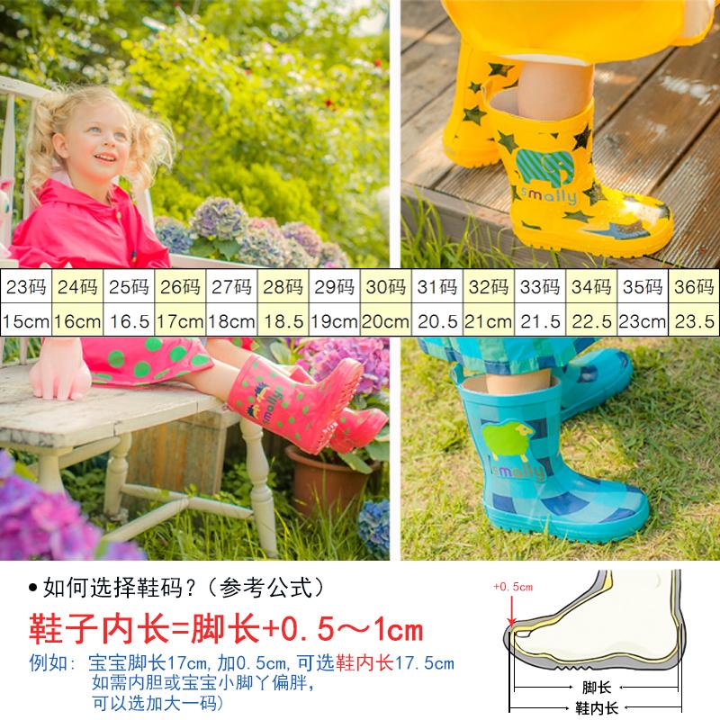 韩版时尚可爱卡通男女儿童宝宝雨衣雨披带书包位雨伞雨鞋套装