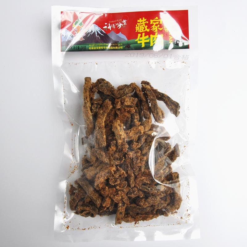 牦牛肉干条 笑寨藏家牛肉 九乡九缘牦牛肉 四川阿坝州九寨沟特产