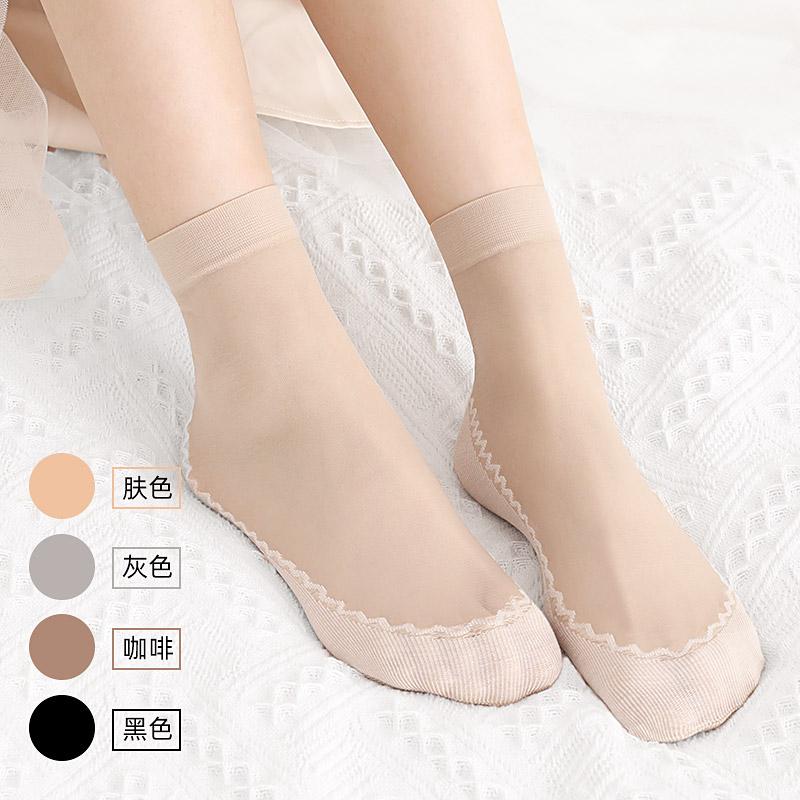 浪莎丝袜女薄款春秋水晶丝短袜耐磨防勾丝夏季黑肉色棉底袜子中筒