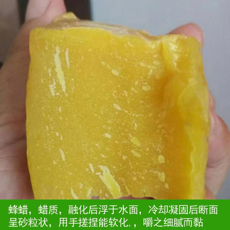 农家自产纯天然入药食用蜜蜡家具工艺品抛光蜂蜡diy唇膏口红50g