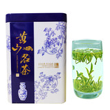 Huangshan ship emblem silver hook Roasted green tea spring tea Biluochun new blue and white clouds and sunshine alpine canned