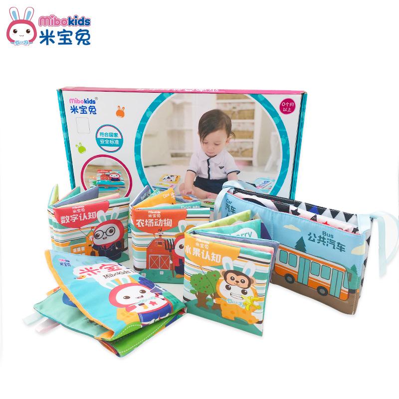 米宝兔宝宝牙胶手摇铃早教新生儿 0-3-6-12个月 1岁幼儿婴儿玩具