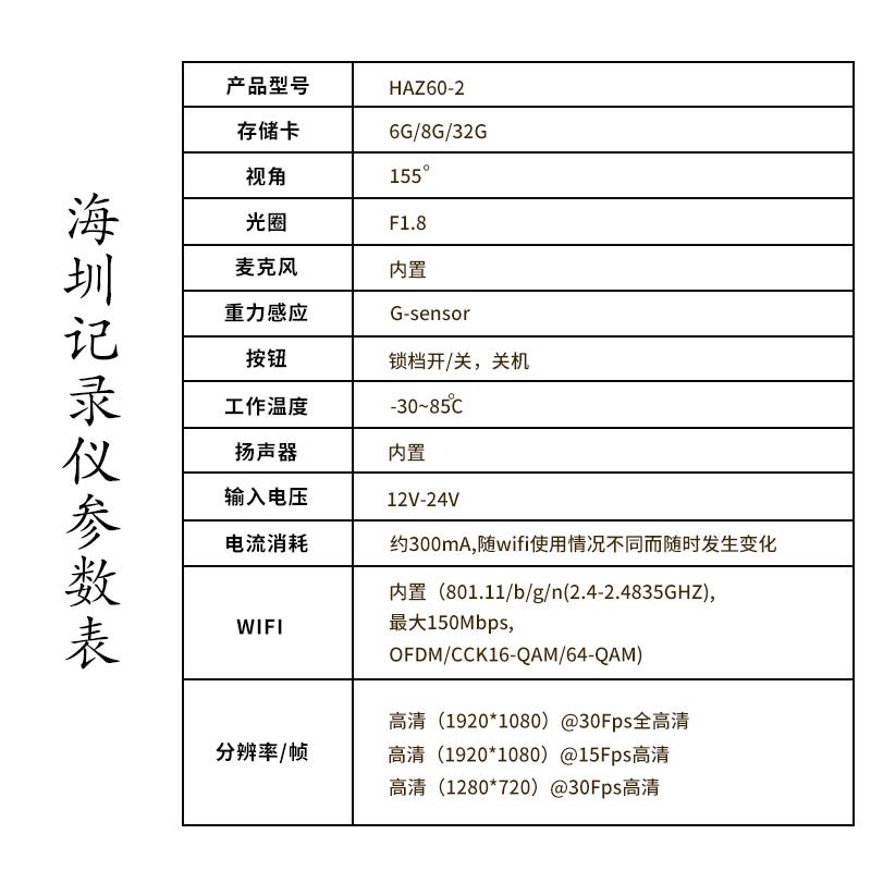海圳奥迪大众宝马奔驰路虎专用隐藏式行车记录仪超高清夜视1080P