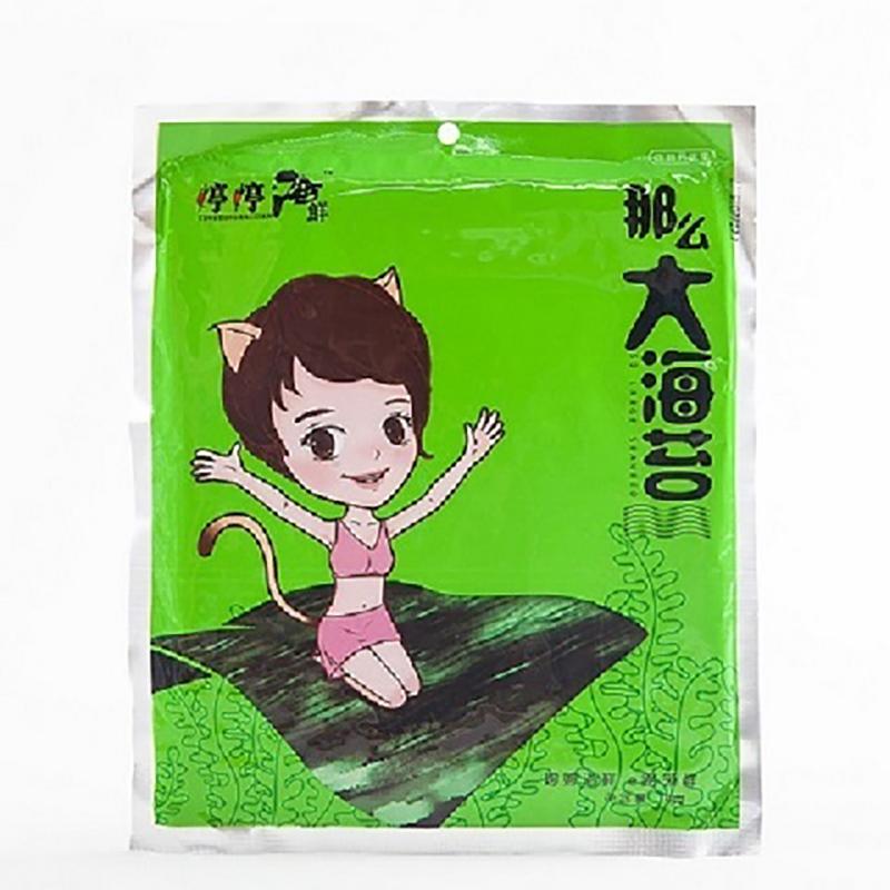 256g 大连特产零食品婷婷海鲜海苔那么大海苔芝麻夹心儿童即食海苔