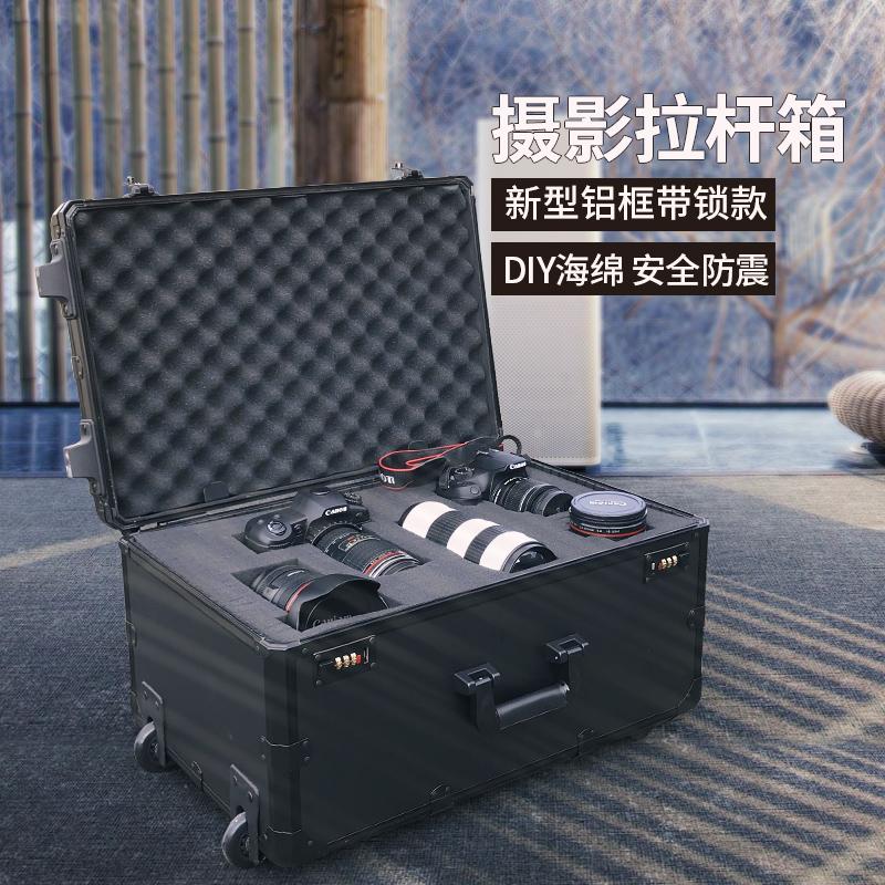 防震摄影器材拉杆箱登机航空箱子相机单反镜头设备行李安全防护箱