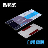 Acrylic post card desk post card screen listing employee seat card paste type name card station card