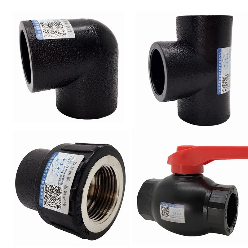 三中金牛 水管管材 PE承插式等径三通T20-T50 给水管接头管材配件
