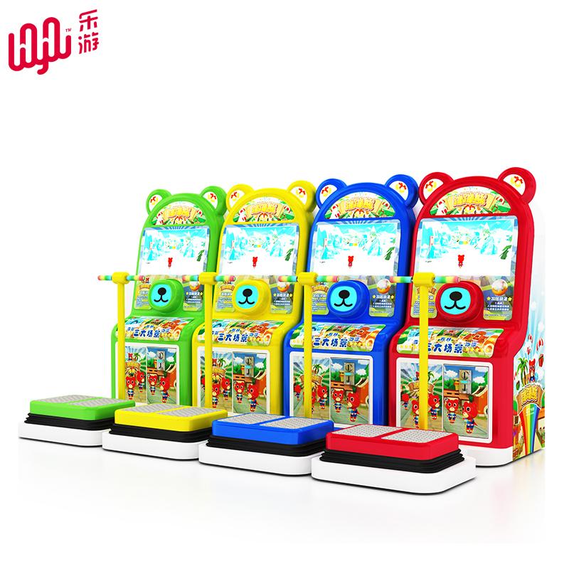 2016新品蹦蹦熊小型儿童投币游戏机亲子乐园电玩跳跳体感机厂家