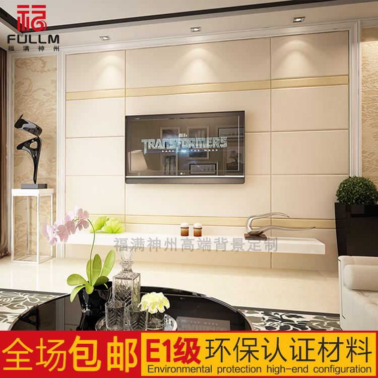 定制现代硬包电视背景墙卧室床头软包背景新中式简约沙发客厅硬包