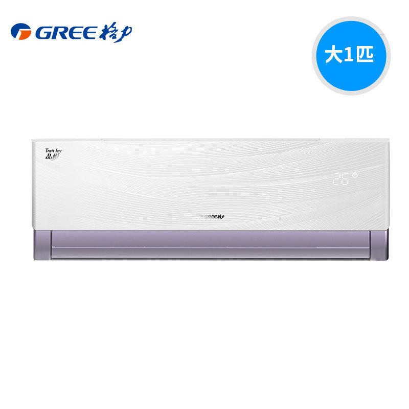 Gree/格力 KFR-26GW/(26592)FNhAa-A1品悦一级大1匹冷暖变频空调