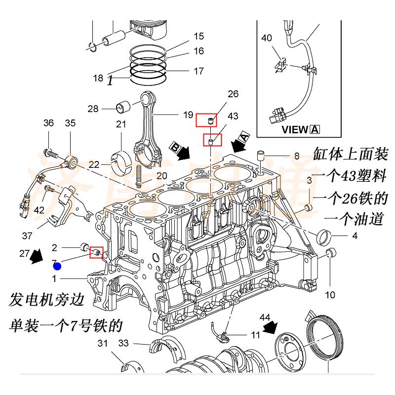 英朗科鲁兹缸盖定位销缸体机油流量单向阀油道节流阀原厂通病包邮