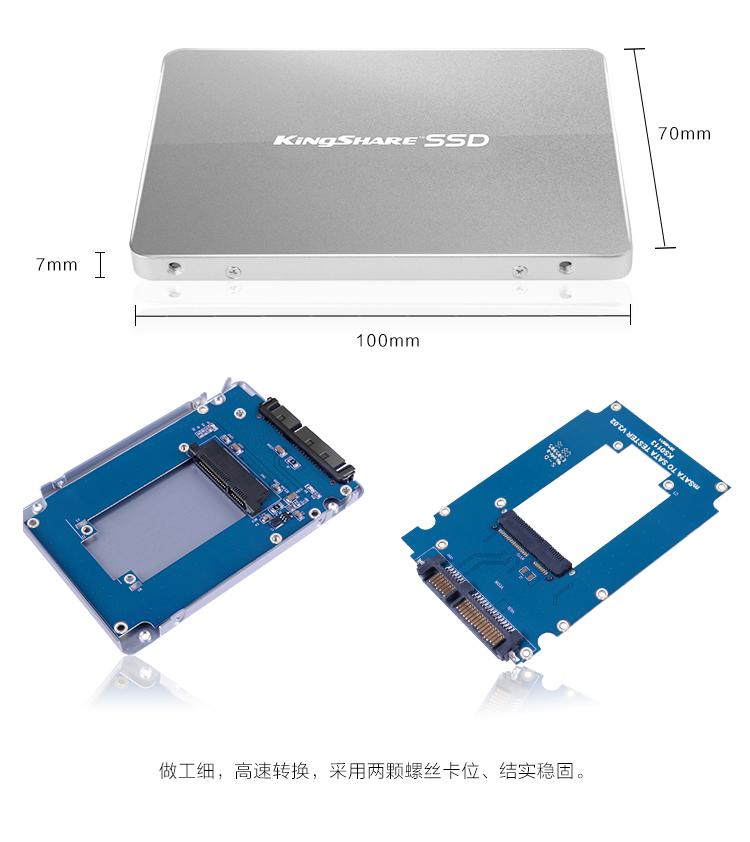 金胜 mSATA转SATA3转接卡套装 SSD固态硬盘盒全铝台式机笔记本