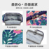 Percy and travel toiletry bag, large-capacity storage bag for men and women, travel travel shower bag, portable cosmetic bag