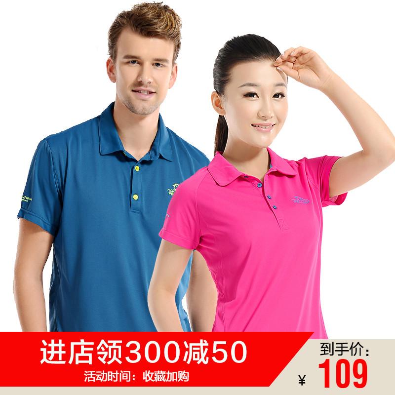 伯希和戶外休閒polo衫 男女夏季短袖透氣運動速乾衣舒適速幹T恤