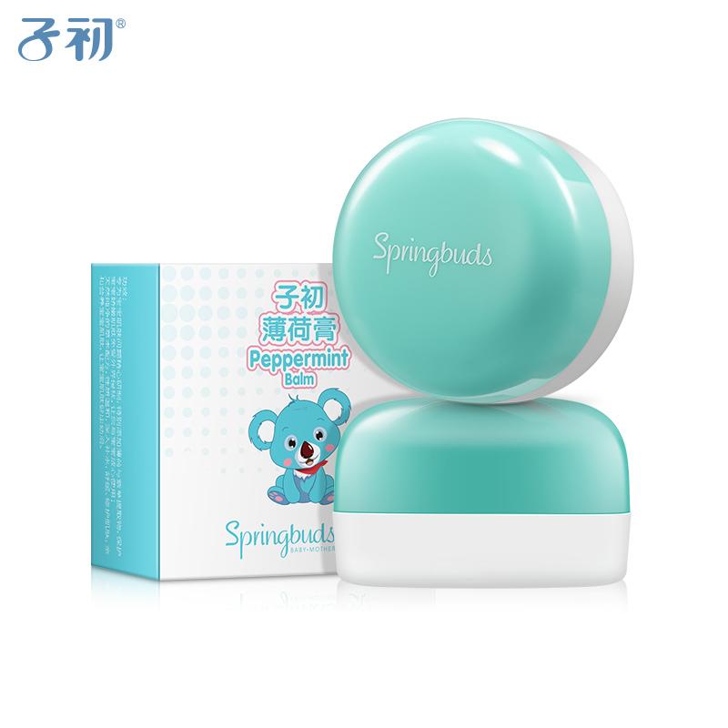 子初薄荷膏8g*2盒蚊虫止痒膏驱蚊虫婴儿防蚊虫叮咬