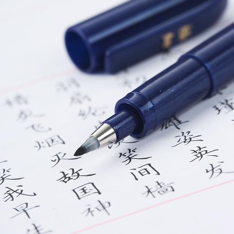 3支装包邮日本zebra斑马秀丽笔小楷软笔软头笔书法笔少女学生用防毛笔签字笔练字软笔硬笔书法专用笔斑马牌笔