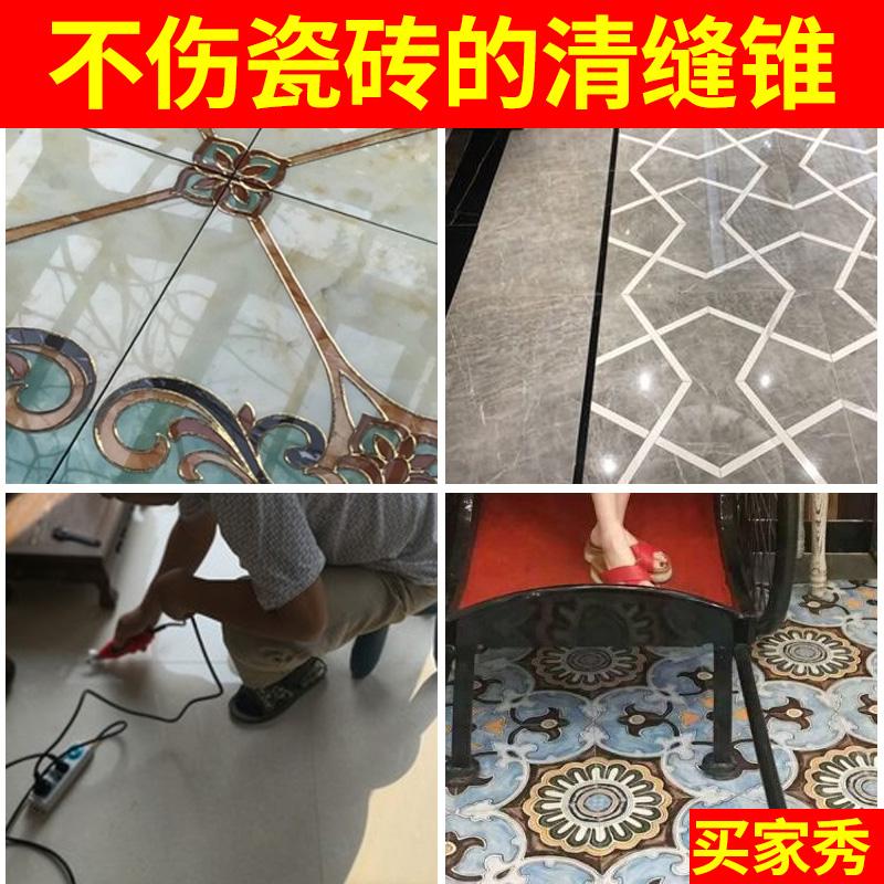 电动清缝锥美缝剂施工工具勾缝打磨开槽器瓷砖清缝器机刀清理工具