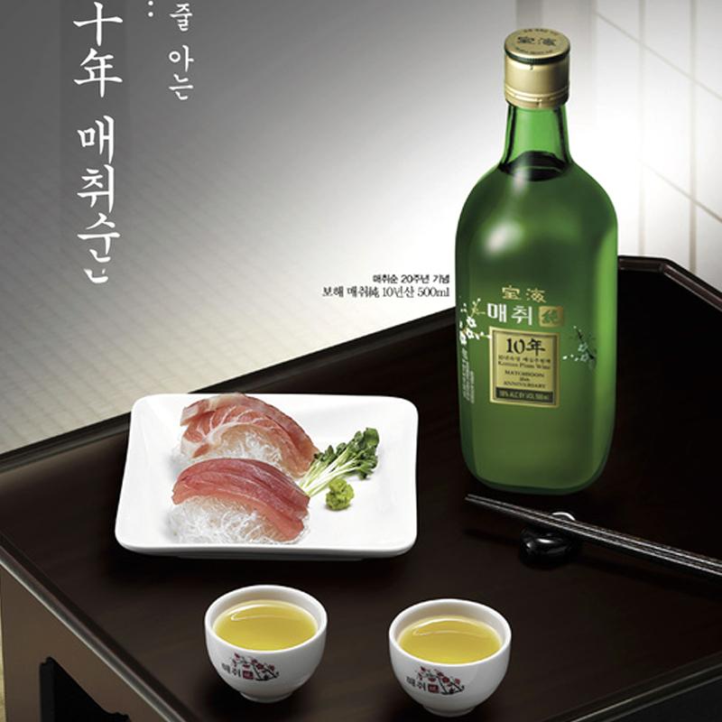 年发酵配制酒原装果酒甜酒青梅酒新品 10 宝海梅翠纯韩国进口梅子酒