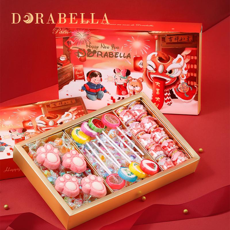 新年年货节糖果礼盒装星空创意棒棒糖送女生朋友礼物散装过年零食