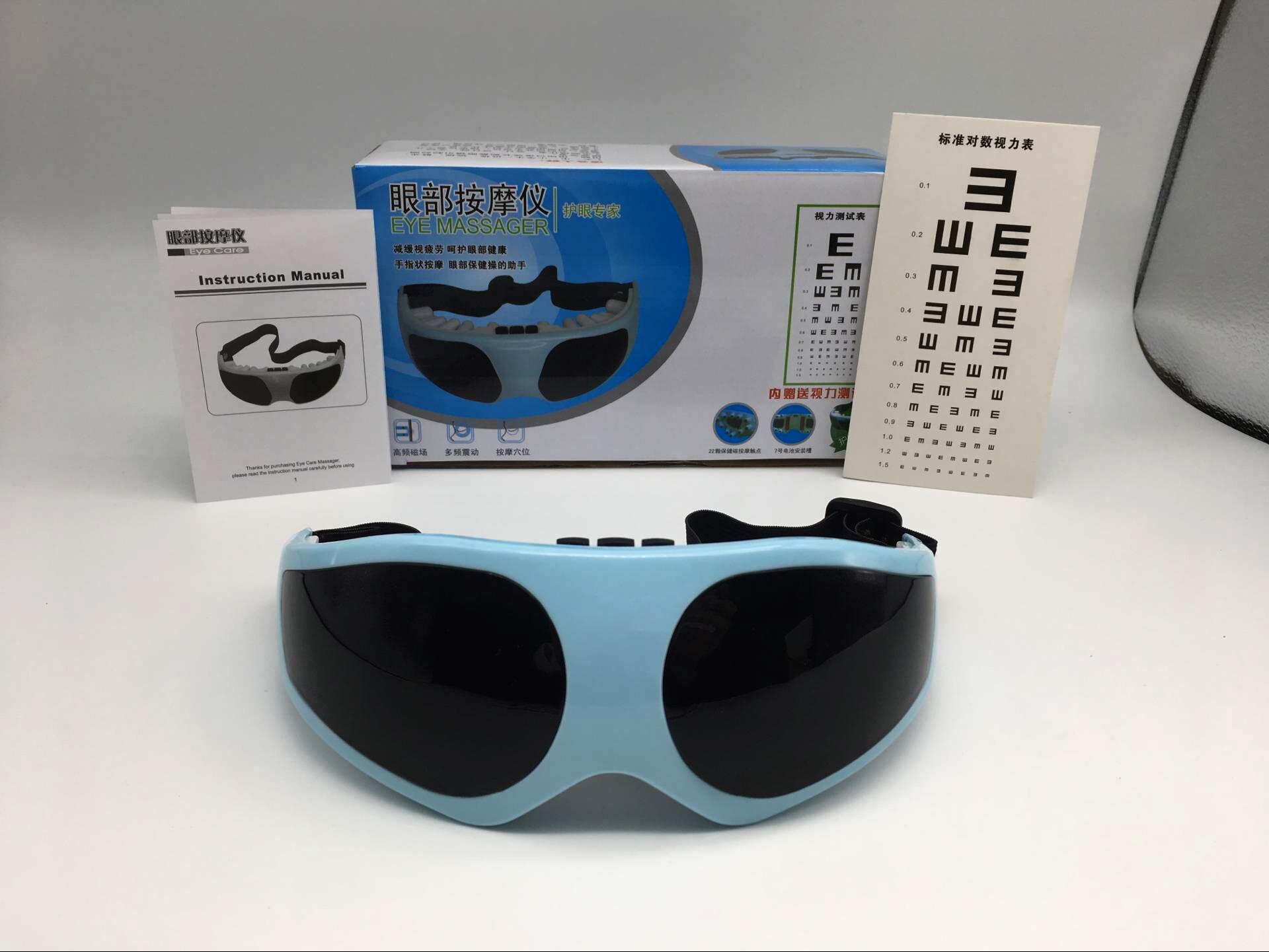 正品护眼仪眼部按摩器保护眼睛按摩仪眼保仪眼保姆按摩眼镜眼罩