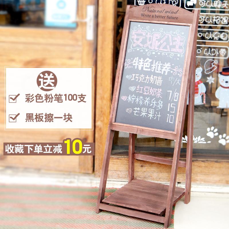花架式黑板实木移动商铺广告板居家小黑板支架式折叠立式广告黑板