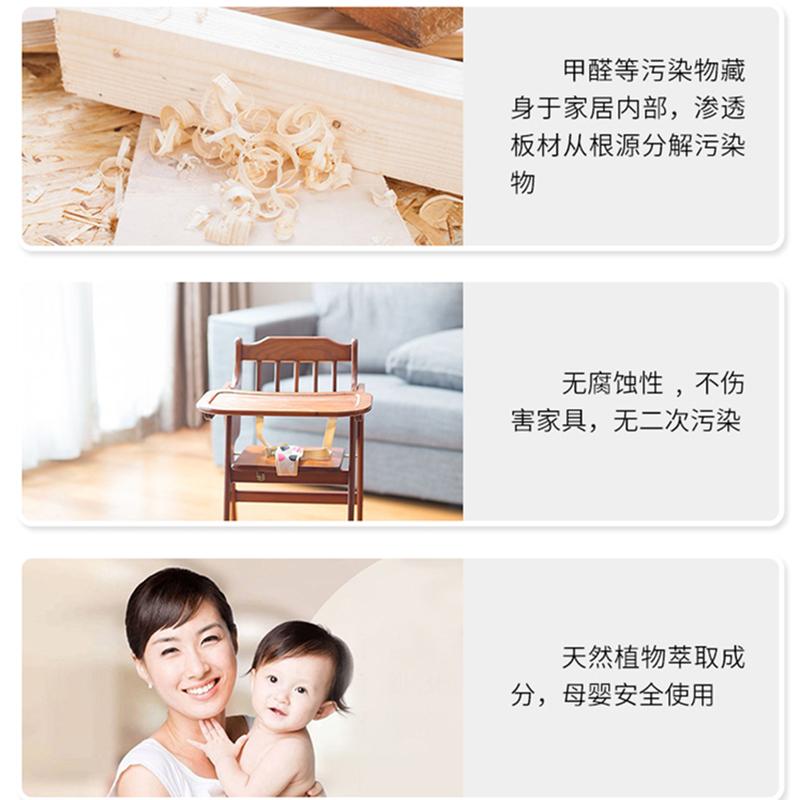 买二送一日本原装进口除TVOC苯氨清除喷雾剂新房装修家具汽车异味