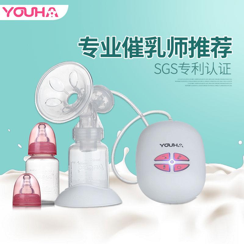 優合電動吸奶器 自動擠奶器吸乳器 孕產婦拔奶器 吸力大非手動