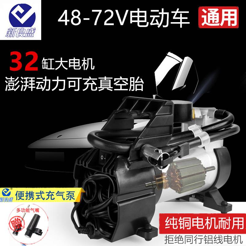 伏高压加气 96 通用电瓶车真空胎打气泵车载便携 72V 48 电动车充气泵