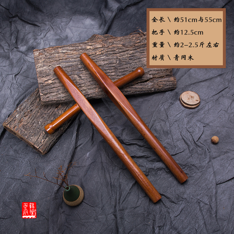 Details about  /Chinese T-crutches Martial Arts Duckweed Kungfu Crutches Send Backpacks