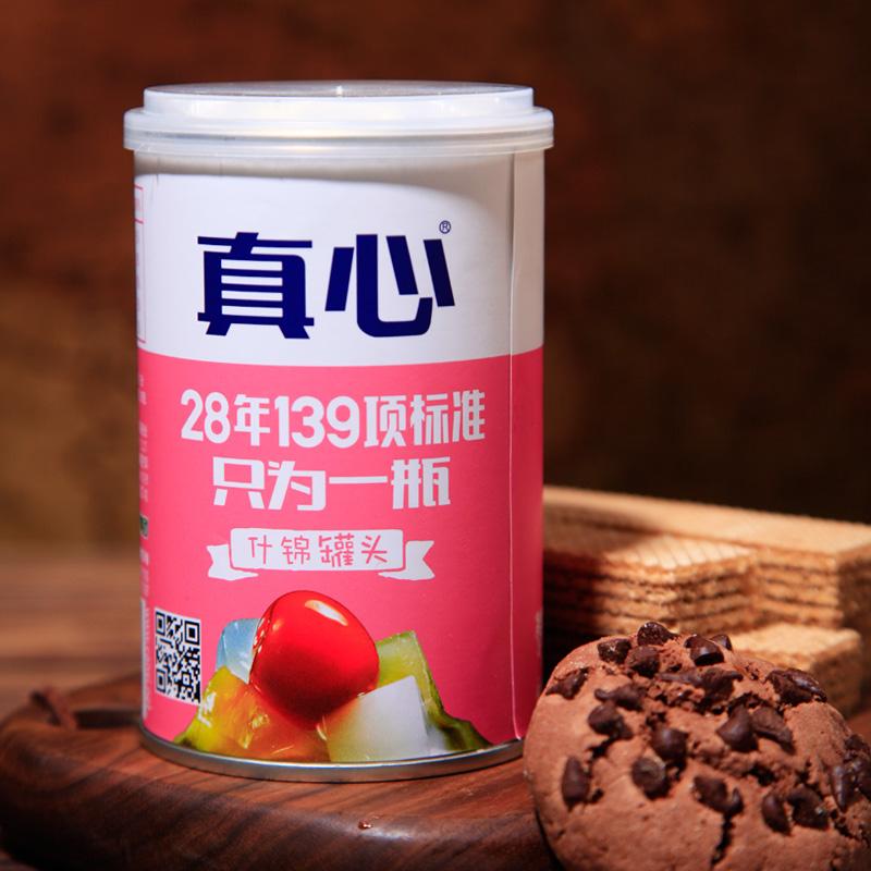 真心罐头黄桃罐头水果罐头山楂罐头桔子椰果什锦425g*4瓶包邮