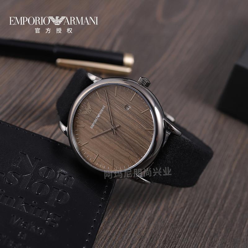 Armani 阿玛尼新款个性木纹表盘手表男 简约毛毡石英表AR11156