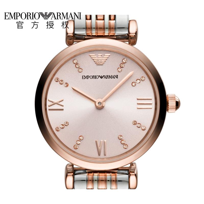 Armani 阿玛尼手表钢带欧美风石英女士手表新品时尚手表女AR11223