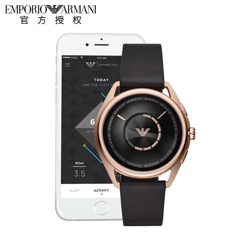 Armani阿玛尼手表男 2019新款智能表多功能触屏男表套装ART9005