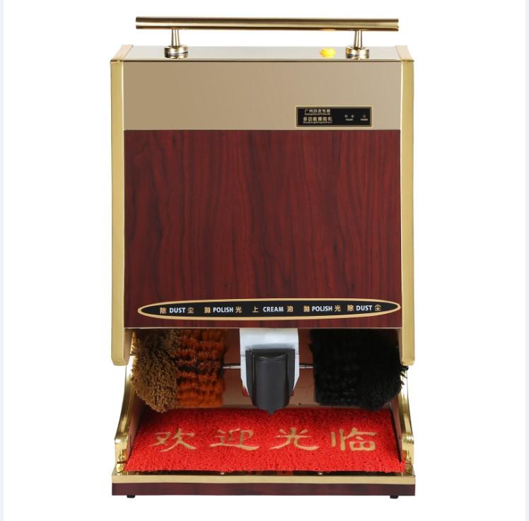 全自动擦鞋机 酒店大堂公用家用钛金木纹擦鞋机 红外线感应擦鞋器