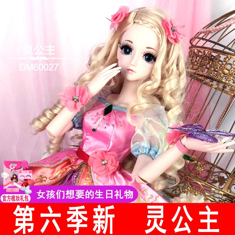 叶罗丽娃娃正品冰公主蓝孔雀仙子夜萝莉灵公主60厘米女孩全套玩具