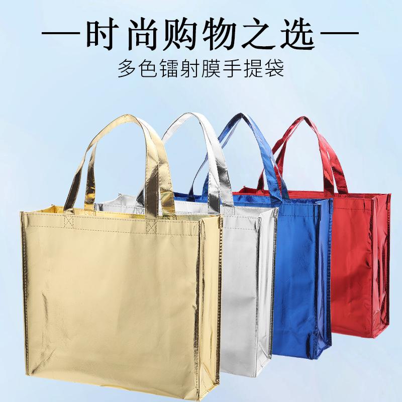 外出手提袋子時尚鐳射膜手提便攜防水大容量購物袋女簡約定製LOGO