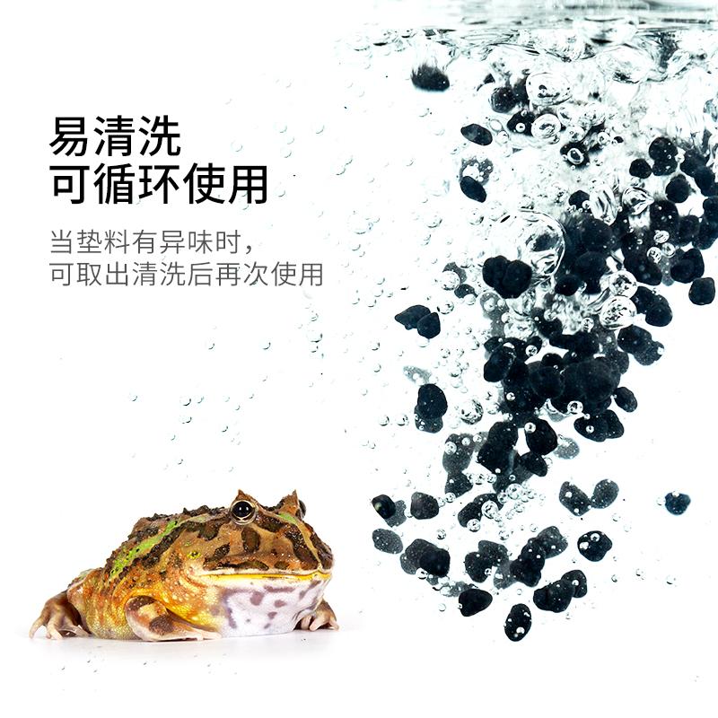 Reptizoo角蛙泥角蛙垫材保温用品除臭黑色活性碳饲养箱造景专用泥