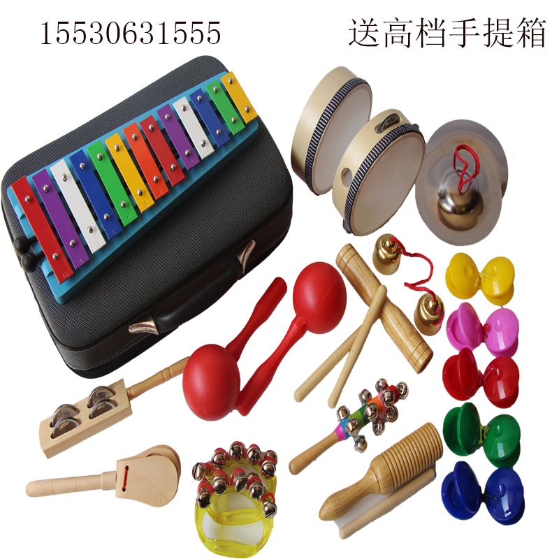 包邮 奥尔夫儿童打击乐器宝宝玩具 幼儿园小学生打击套装组合教具