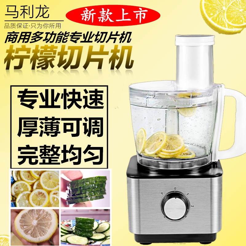 柠檬切片机商用电动多功能全自动切菜器家用土豆黄瓜水果神器超薄