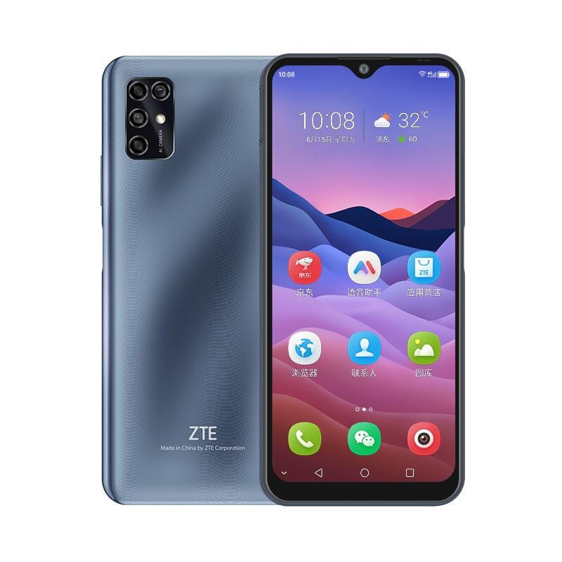 双卡双待老年手机老人机智能手机 4G 高清四摄 V2020 ZTE 中兴 新品