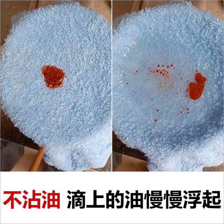 正品油利除木质纤维不沾油洗碗布加厚吸水不掉毛家务清洁厨房抹布